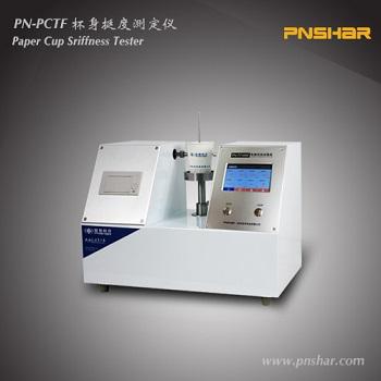 Máy đo độ cứng ly giấy PN-PCTF
