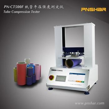 Máy đo độ bền chịu nén ống lõi giấy PN-CT500F